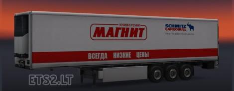 Magnit (1)