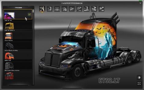 Optimus Prime Edit-1