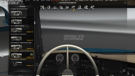 Vabis Fix for Scania T-1