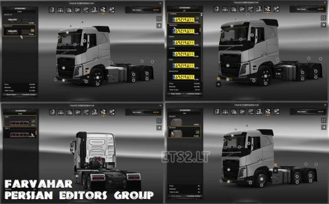 Volvo FH16 2012 6x4 Style-2