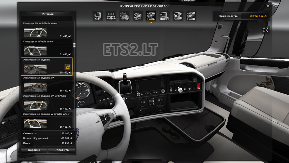 Https Ets2 Lt En Scania Rjl White Interior