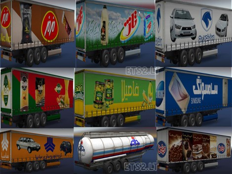 Iranian Trailers Pack (1)