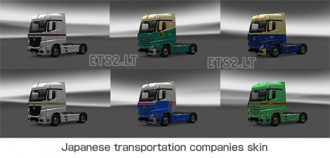 Japanese Transportation Companies