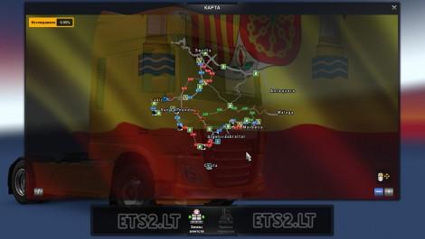 spain MAP | ETS 2 mods