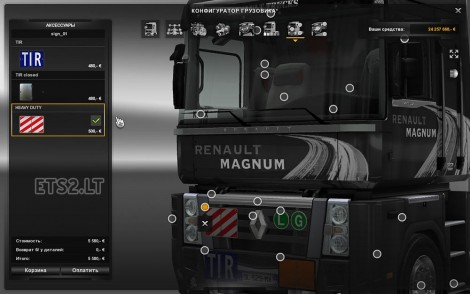 Renault Magnum Updates (2)