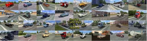 Russian Traffic Pack  (1)