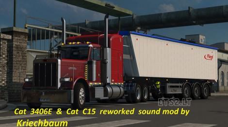engine sound