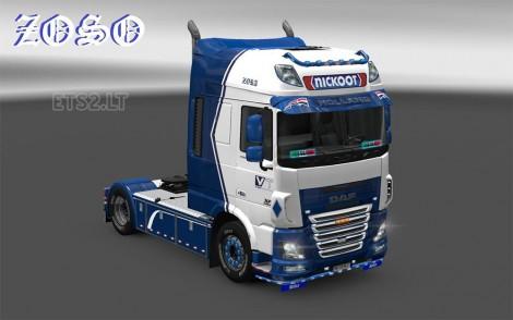 nickoot-2