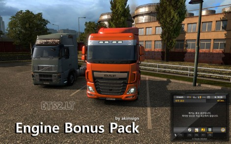 Engine Bonus Pack