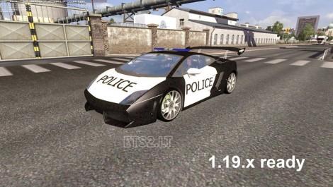 Lamborghini Police (1)
