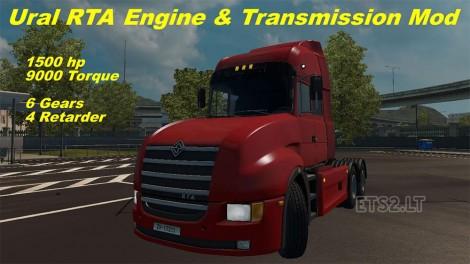 rta-engine
