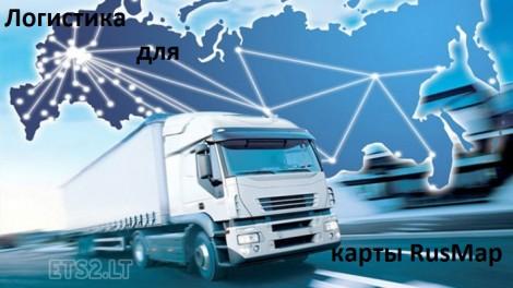 Logistics-Card-Rus-Map