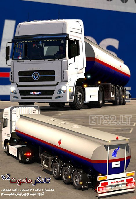 Fuel-Tanker-1