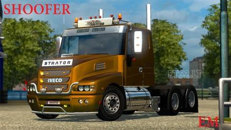 strator-2