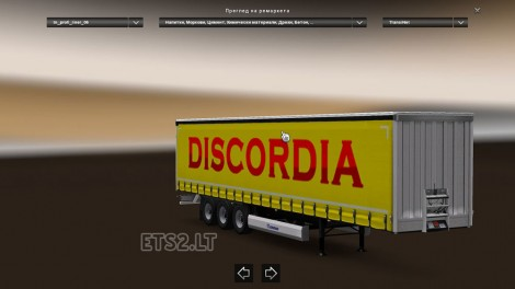 Discordia-2
