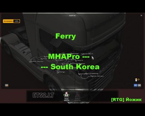 Ferry-MHAPro---South-Korea