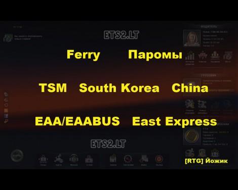 Ferry-TSM---South-Korea---EAA-EAABUS---China---East-Express