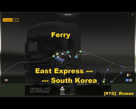 Fix-Ferry-East-Express---South-Korea