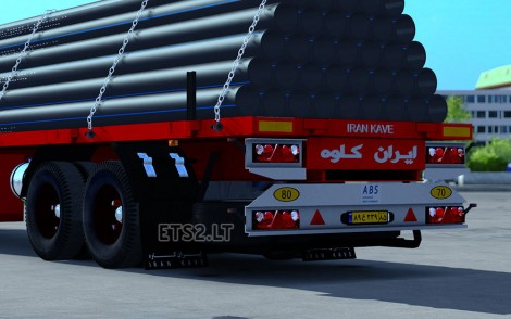 Iran-Kaveh-3