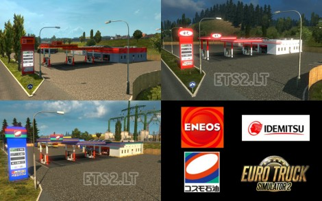 Japan-Real-Gas-Station-2