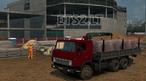 Kamaz-53212-+-83571-2