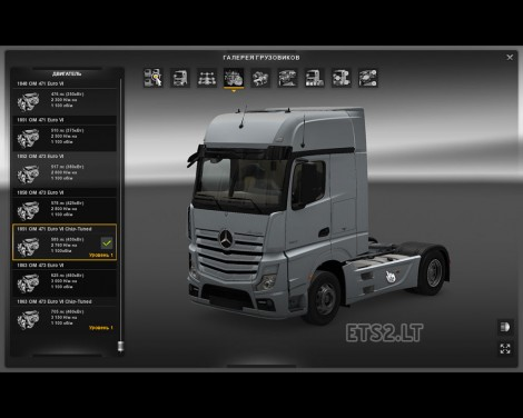 MB-Actros-Engines-Chip-Tuning-1