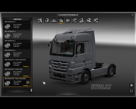 MB-Actros-Engines-Chip-Tuning-2