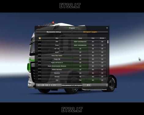 Bulgarian-Radios-1