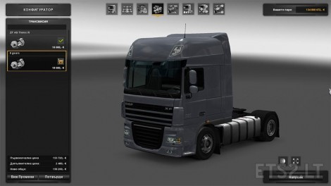 8-gears-daf