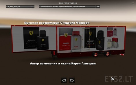 DQF-Scuderia-Ferrari-2