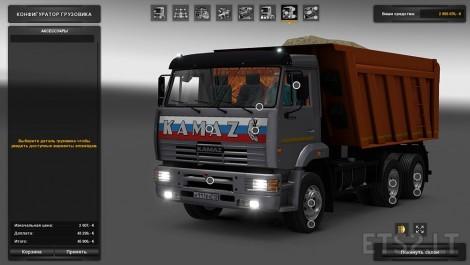 Kamaz-6520-1