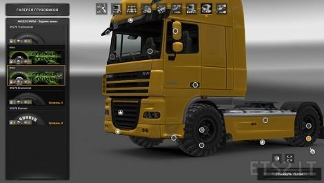 OffRoad-Wheels-1