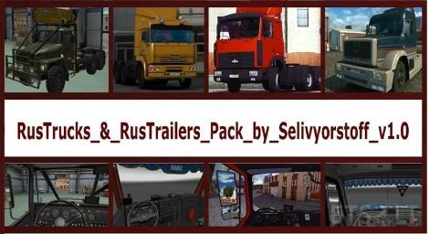 ru-trailers