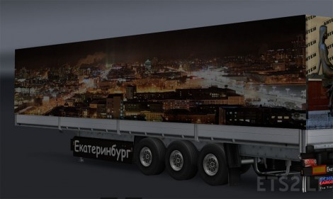 russian-cities-trailers