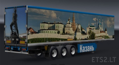 russian-trailers