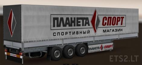 sport-trailers