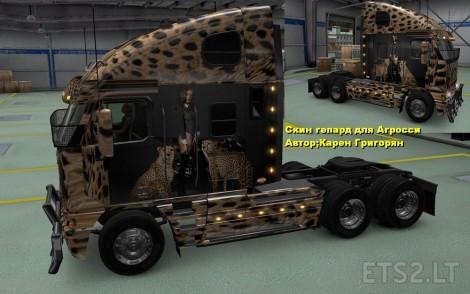Gepard-2