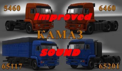 Improved-Sound