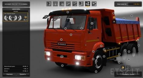 Kamaz-65115-2