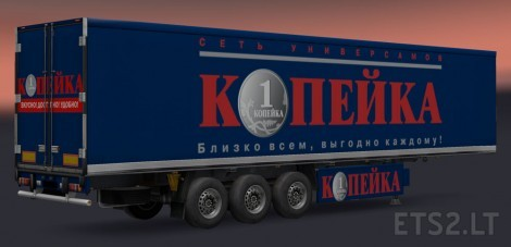 Russian-Food-Company-1