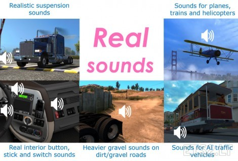 Sound-Fixes-Pack-2