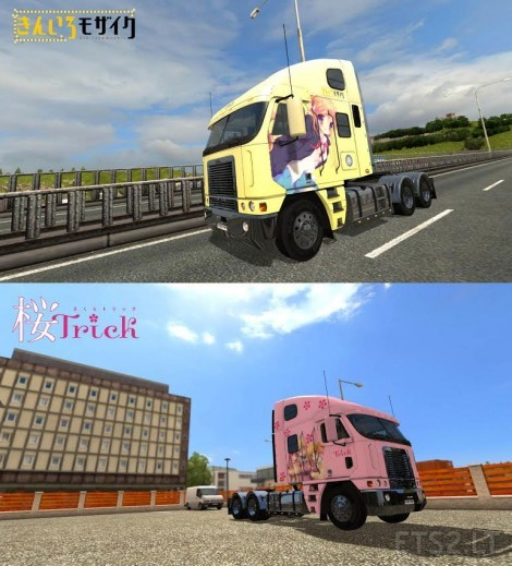 freightl