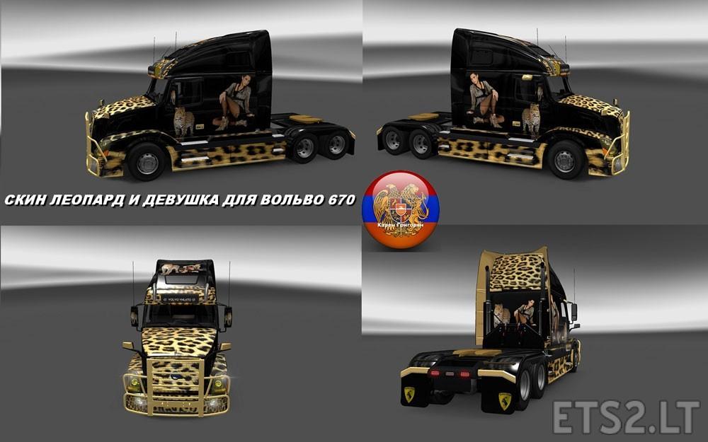 Girl-&-Leopard-2