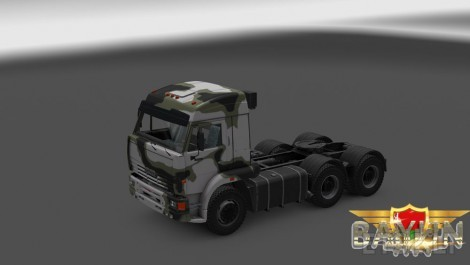 Kamaz-54-64-65-Skin-Pack-2