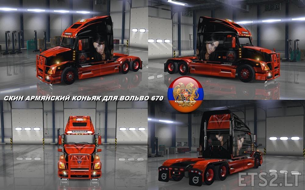 Volvo-VNL-670-Black