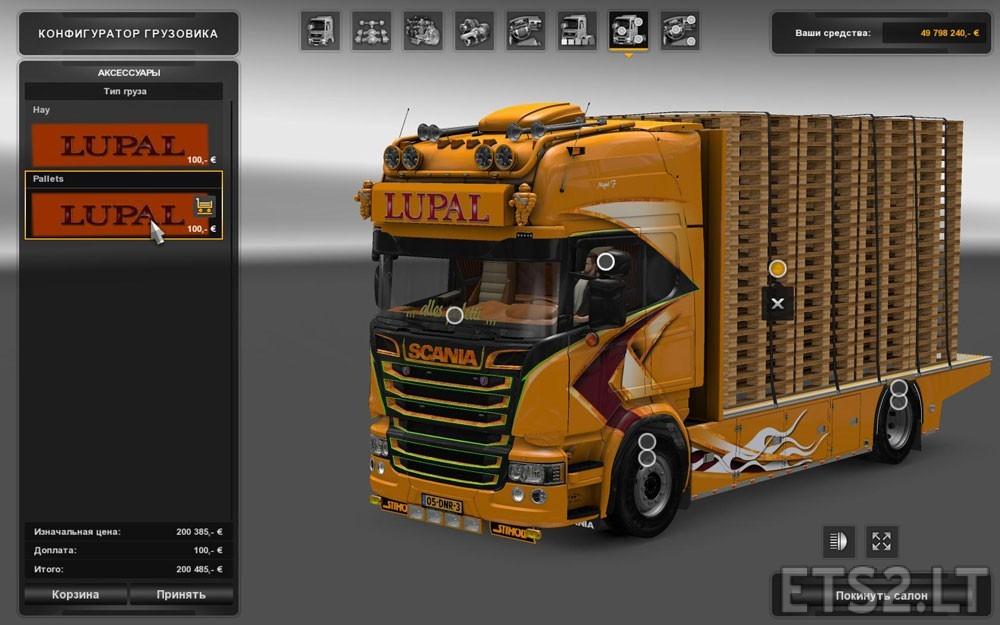 Scania-Lupal-1