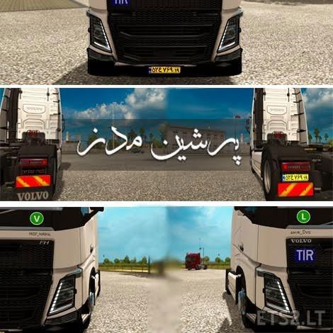 iranian-style