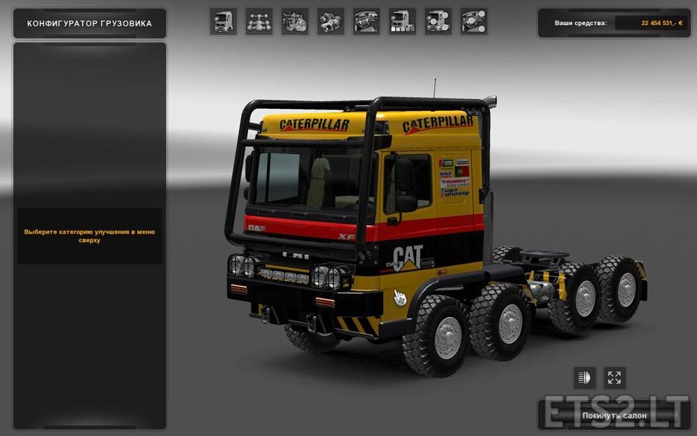 DAF-Crawler-2