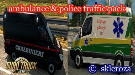 Ambulance-&-Police-Traffic-1