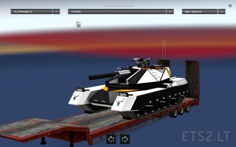 Cargo-Pack-2